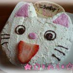 ノンタン キャラクターケーキ