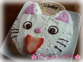 I 笶、 ノンタン キャラクターケーキ