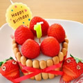 1歳の誕生日ケーキ