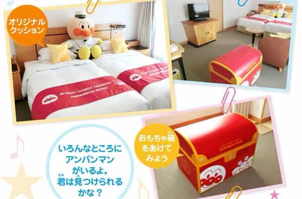 JRホテルクレメント高松 アンパンマンルーム