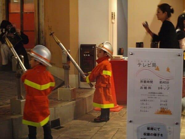 キッザニア東京 消防士