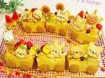 お誕生日列車のシフォンサンドケーキ