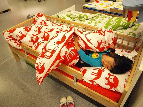 IKEAで遊ぶ