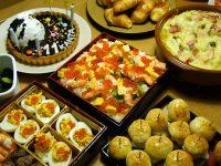 子供の誕生日会 小学生のパーティーメニュー〈料理の写真と献立〉