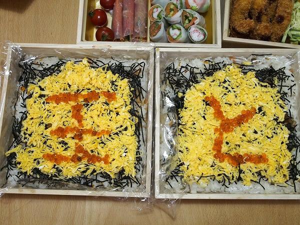 将棋五目寿司