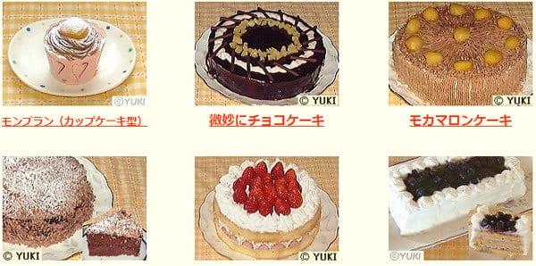 ケーキのレシピ集